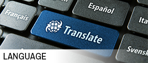 Language Education Study Guide