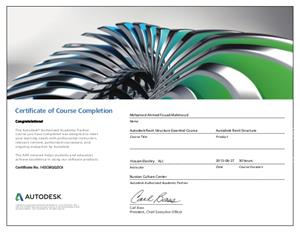 3ds-max-design-certificate