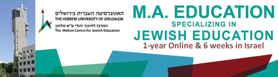 MA Education Specializing in Jewish Education