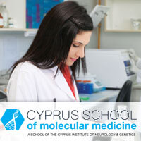 Study at a center of excellence in Cyprus