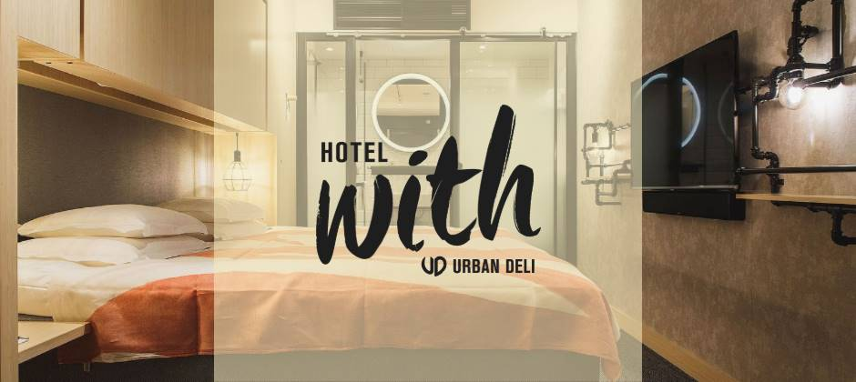 Hotel_With