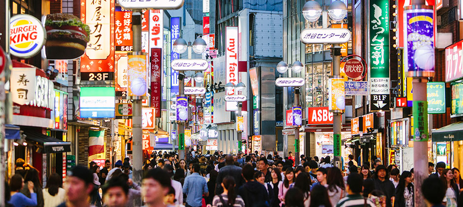Plugga Internationellt företagande i Tokyo