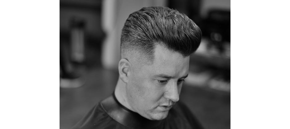 Fördjupning i Barberingsstekniker /
