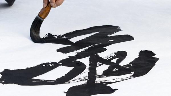 Akvarellmålning, Japansk kalligrafi - Distans Live