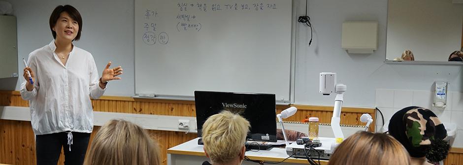 Korean kieli ja kulttuuri