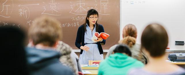 Japanin kieli ja kulttuuri