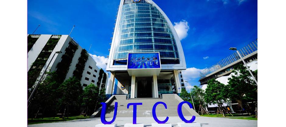 University of Newcastle Bangkok