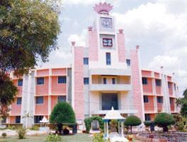 Sri_Sathya_Sai_University2