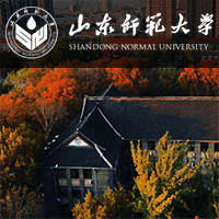 Study Abroad in China at SDNU!