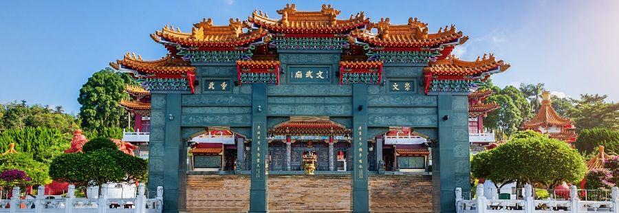 uddannelse i kina